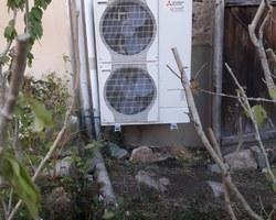 SARL Betoulle - Limoges - Pompe à chaleur